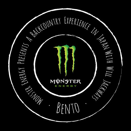 circular text around a monster energy logo